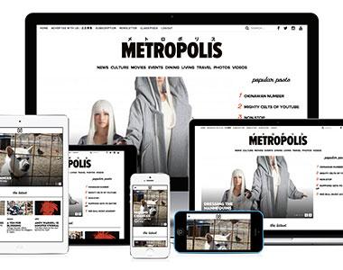 product-metropolisjapan